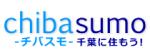 チバスモ(chibasumo)仲介手数料無料0円の千葉市の不動産ホ-ムデザイナーズ